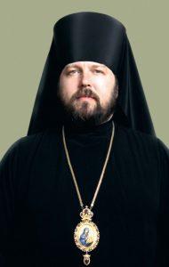 Митрофан, епископ Гатчинский и Лужский (Осяк Михаил Александрович)