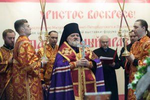 XIV выставка-ярмарка «Пасхальный праздник» открылась в Ленэкспо