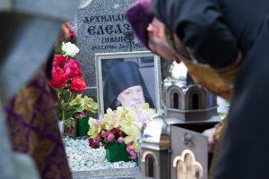 Память архимандрита Елеазара почтили в Александро-Невской лавре
