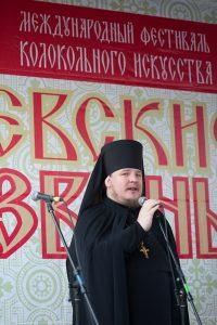 Фестиваль «Невские звоны» прошел в Санкт-Петербурге