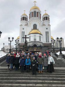 Паломническая поездка Детской Воскресной школы в Екатеринбург